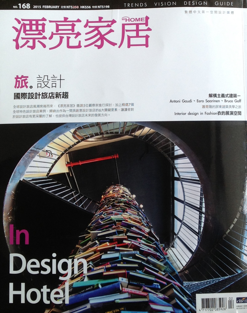 alcarol-my design-china-bent bench- 02-2015 cover