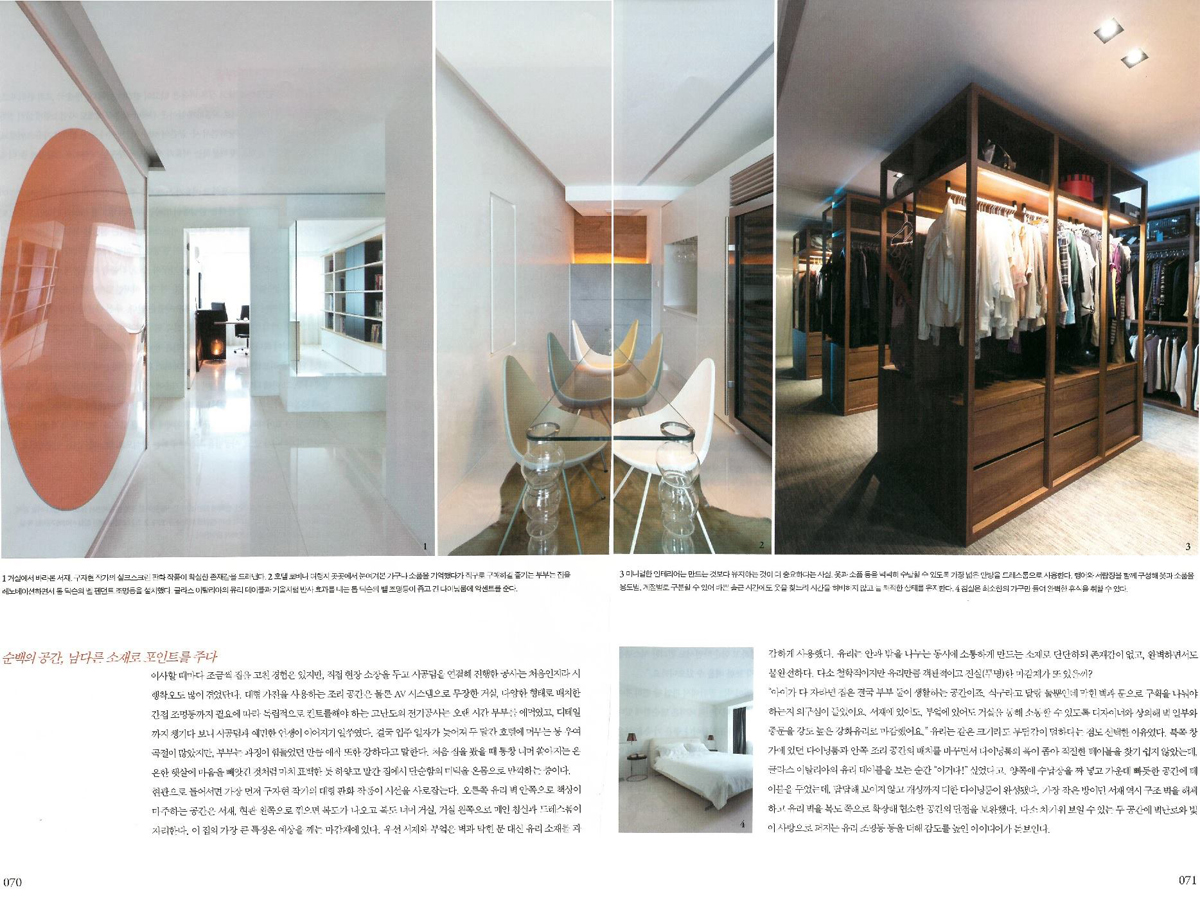 alcarol-desiggyourlife-korea-bent-bench-2015a