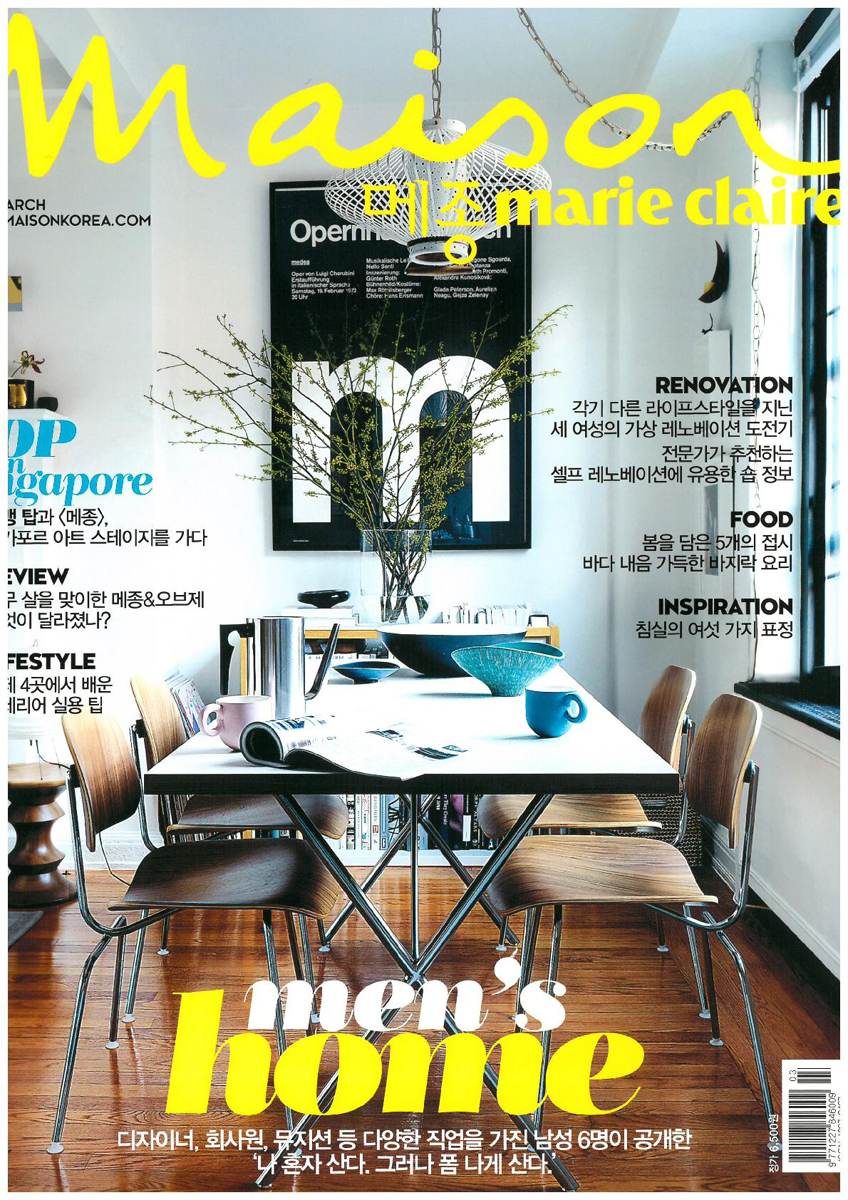 alcarol-maison-korea-chimenti-table-03-2015 cover