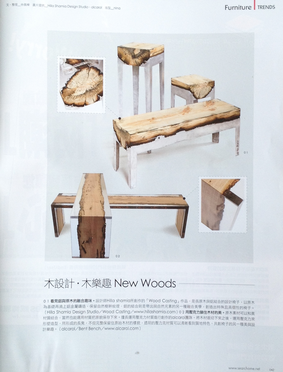alcarol-my design-china-bent bench- 02-2015